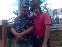 Старый Оскол 2005 год